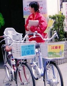 サイクルキャンペーン